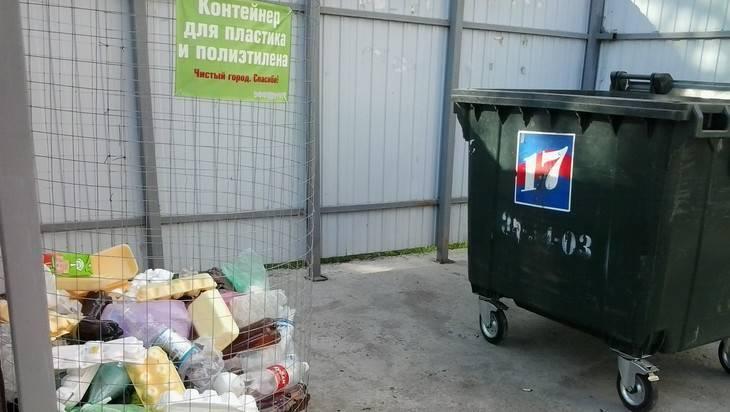 Тариф на вывоз мусора для населения