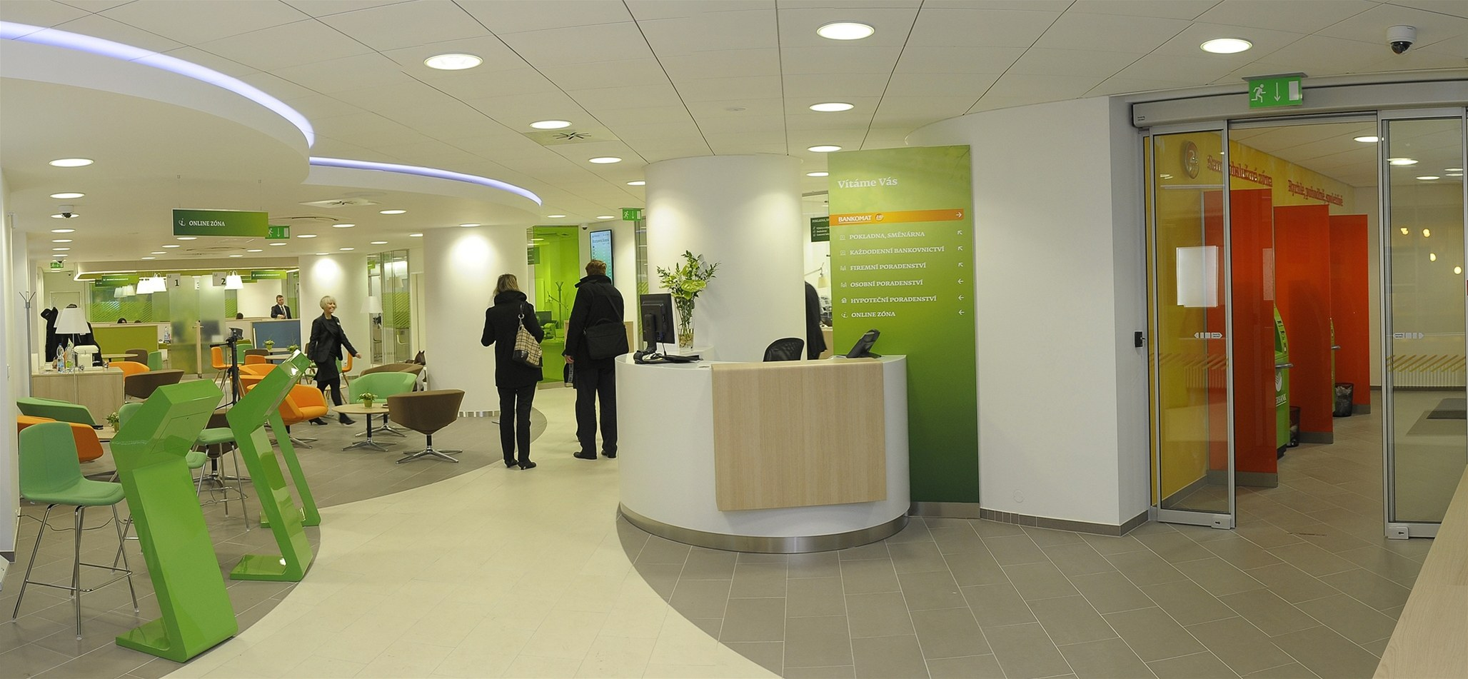 Сбербанк комиссия за перевод юридическому лицу от физического лица