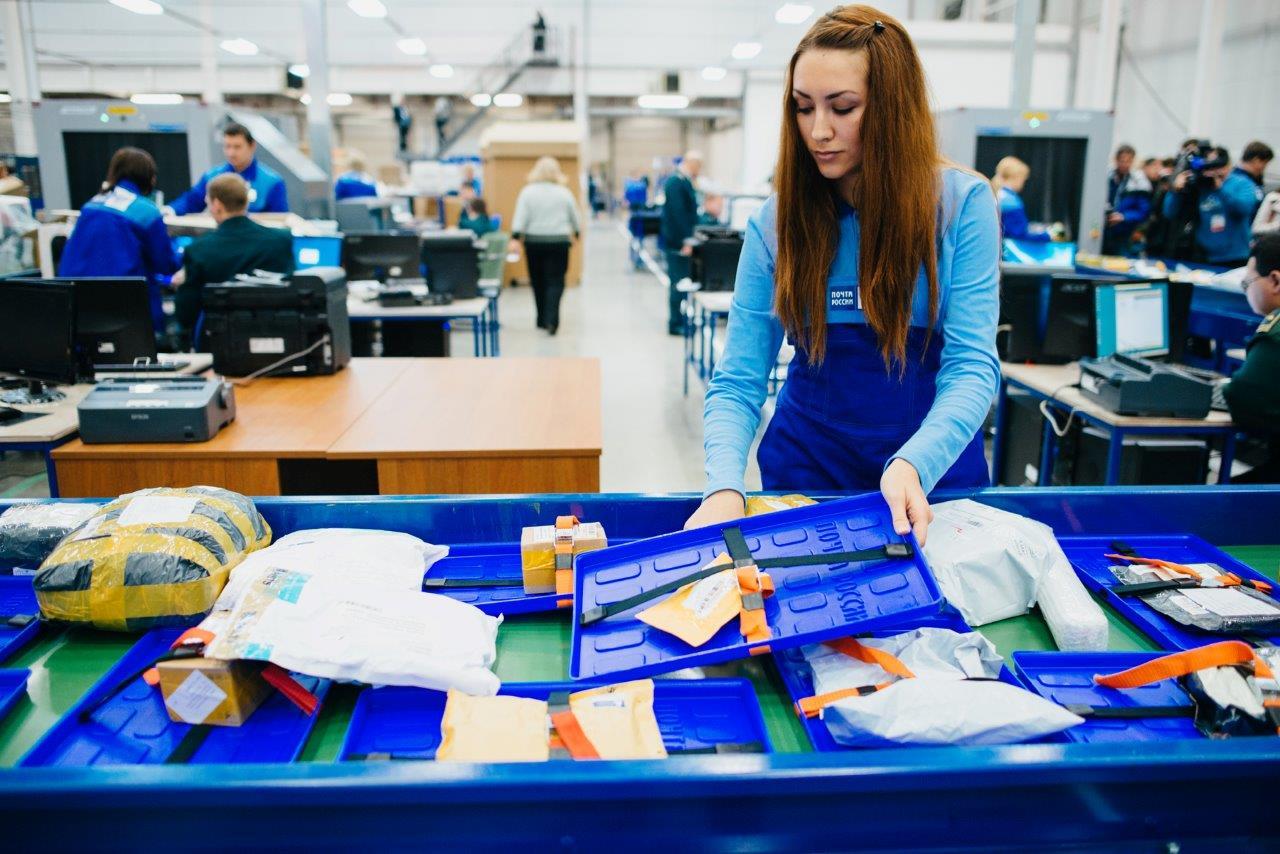 Тарифы Почты России на посылки и бандероли