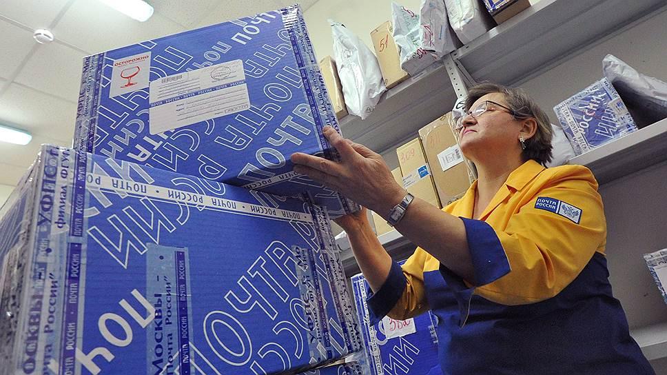 Тарифы Почты России на посылки