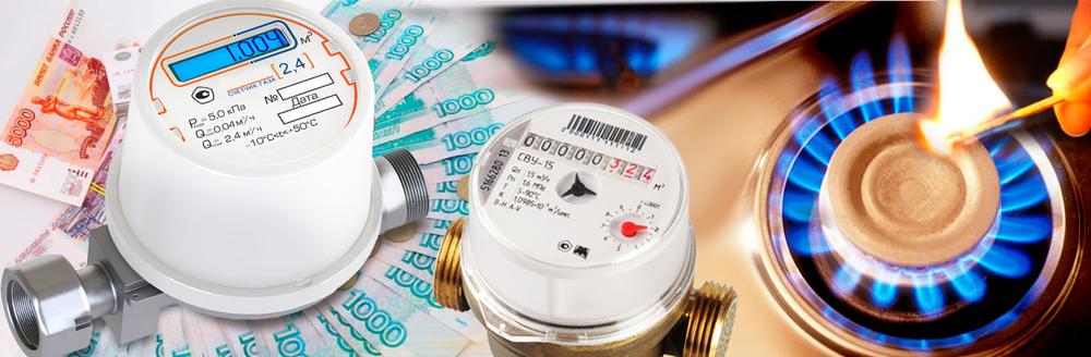Тарифы на газ для населения