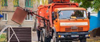 Тарифы на вывоз мусора для населения