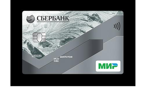 Сбербанк тарифы на обслуживание банковских карт