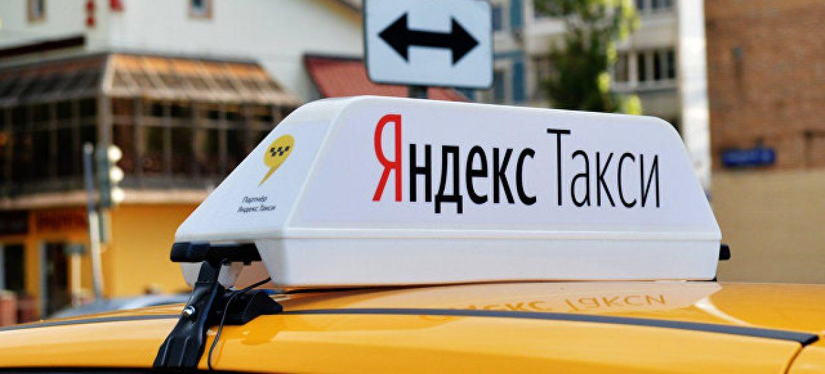 Тарифы Чндекс такси в Москве для водителей эконом