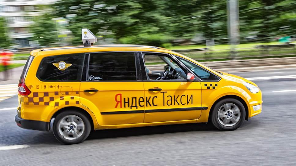 Тарифы Яндекс.Такси для водителей в Москве