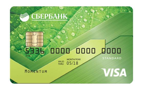 Тарифы на обслуживание дебетовых карт Сбербанка