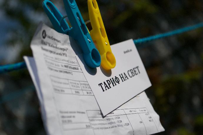 Тарифы для населения России