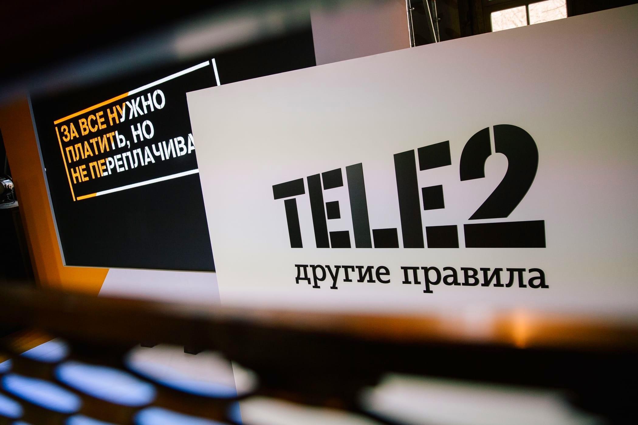 Тарифы Теле2 без абонентской платы