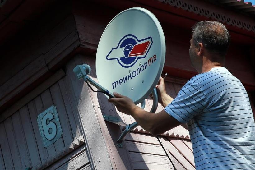 Тарифы на Триколор ТВ и цены на год