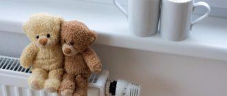 Тарифы на отопление для населения с 1 января