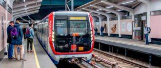 Тарифы метро