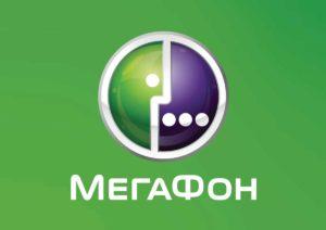 Мегафон: тарифы без абонентской платы 2019