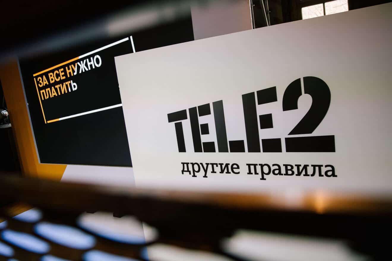 Тарифы Tele2 без абонентской платы