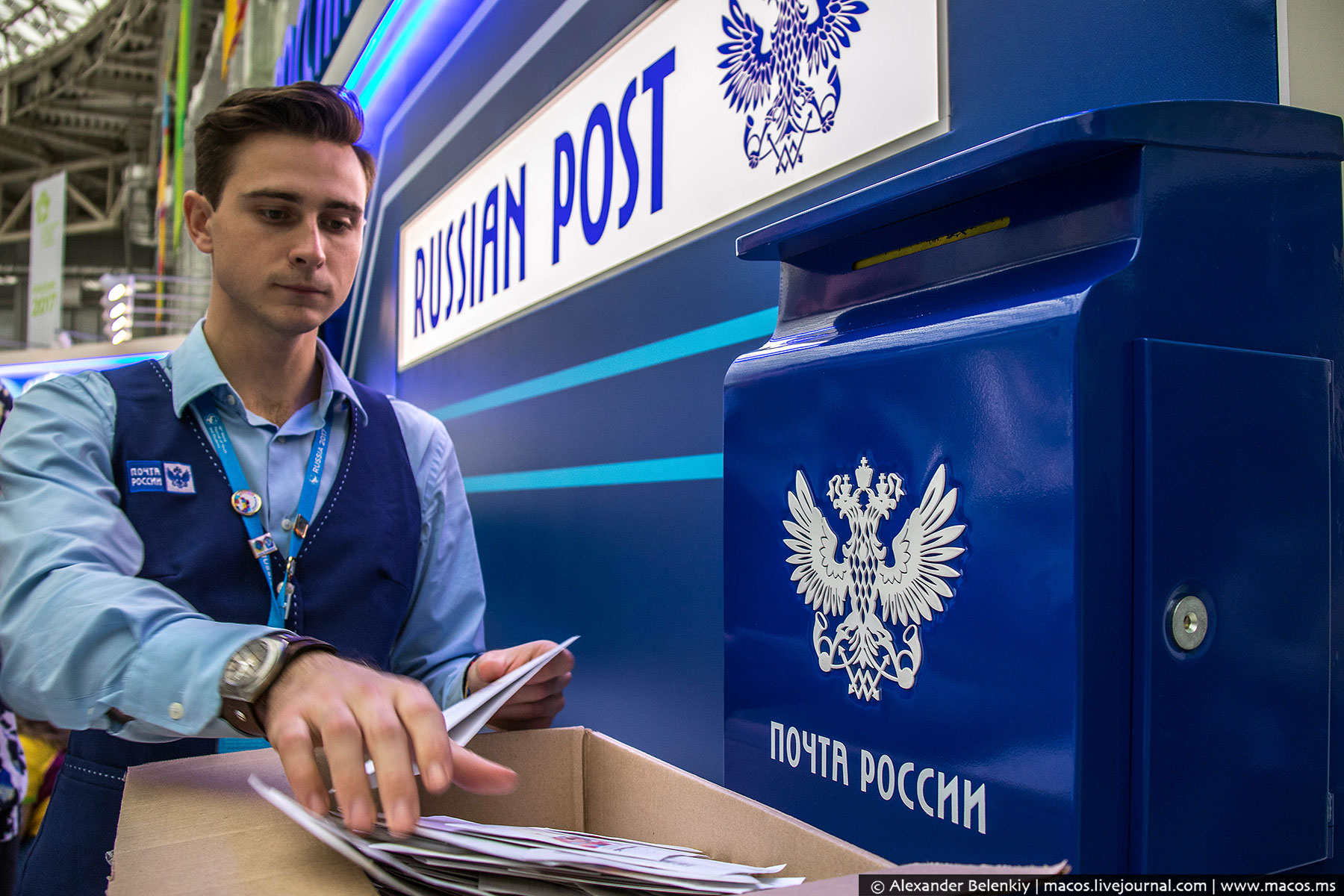 От чего зависит цена посылки почта россии