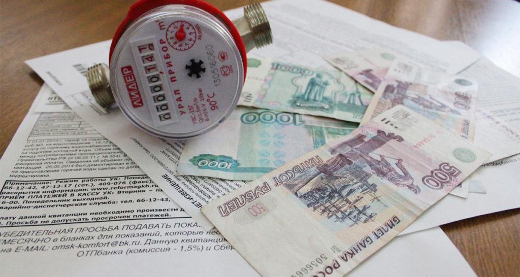 Изображение - Новые нормативы одн по коммунальным ресурсам в 2019-2020 году Tarify-na-obshhedomovye-nuzhdy