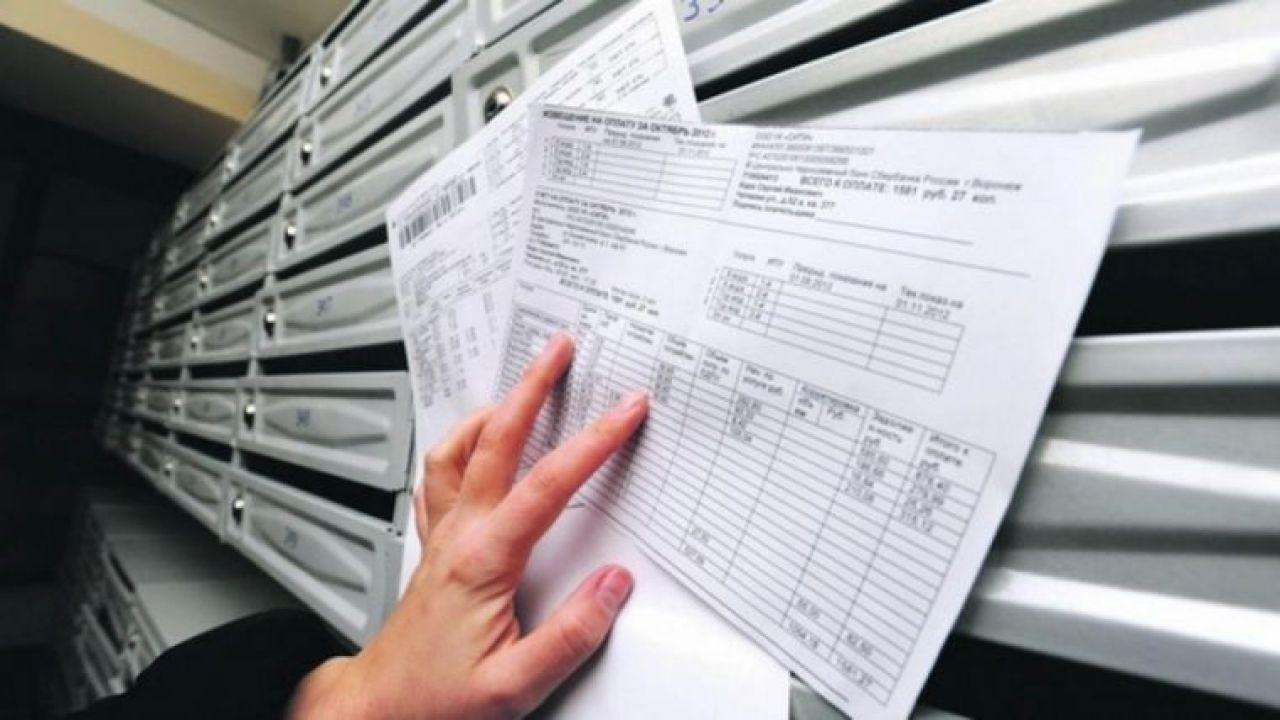 Тарифы на электроэнергию в москве с 1 июля 2020 года